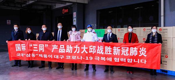 14400件!大象联盟启动第七批抗疫物资捐赠