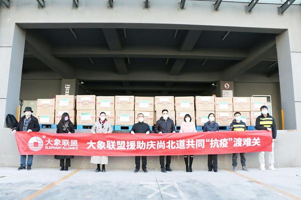 一衣带水,万里连心,大象联盟再捐韩国庆尚北道6家定点医院8万只口罩